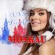 XXL Discofox - Moskau