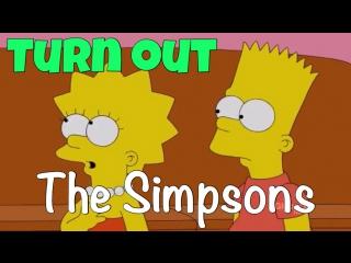 Фразовый глагол to TURN OUT из мультфильма Симпсоны / The Simpsons