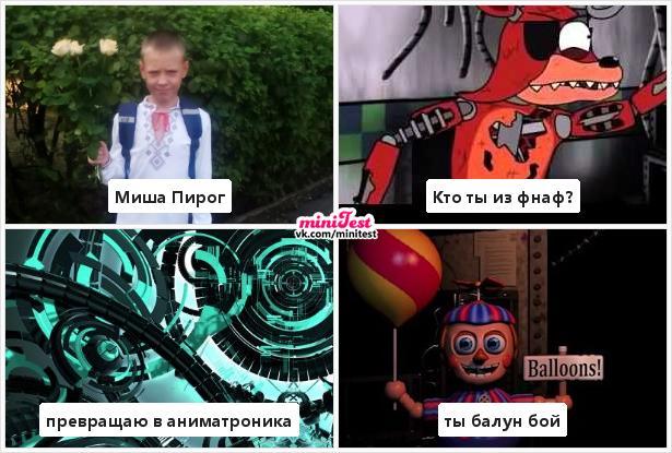 Миша Пирог | Кривой Рог