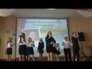 17 МАЯ 2017 ОТЧЕТНИК Тутти-фрутти