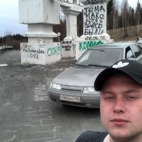 Вова Кузякин