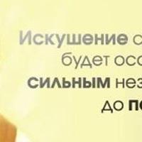 Мирон Pogosyan  Mirozavr ☆ 米隆