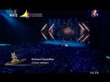 Наташа Королёва - Синие лебеди (МУЗ ТВ - 20 лет. День Рождения в Кремле) (МУЗ ТВ) (05.01.2017)