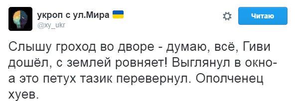 """""""Сначала были разговоры за то, что Донбасс будет в составе Украины, а потом придумали """"ЛНР"""", """"ДНР"""", - пособник террористов сдался СБУ - Цензор.НЕТ 9718"""