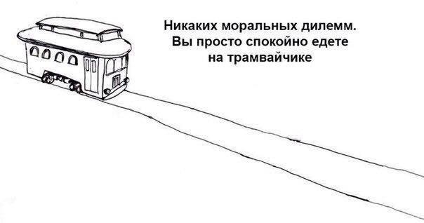 Евгения Остроумова | Москва