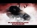 На том свете: Между жизнью и смертью / Kingdom Come / 2014