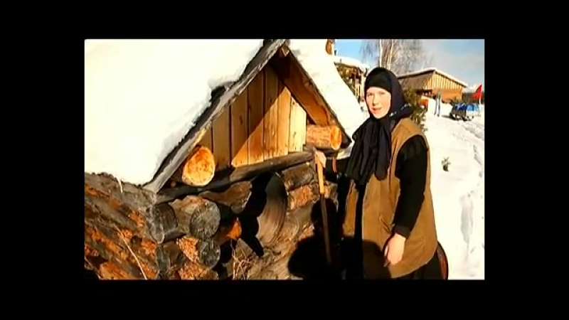 Монахи отшельники в тайге. Фильм АИСТ