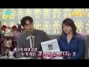 [SHOW] 16.02.2017 Naver TV Cast ZZAL:GOdaku, Season 3, Ep.3 (DongWoon)