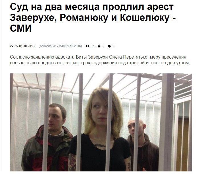 [BIZTPOL] Ukrajna - 1. - Page 3 KZHazvuMRoU