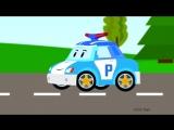 Мультфильм про машинки для маленьких мальчиков, Полицейская Машинка