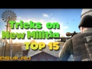 Топ 15 Трюков на MILITIA [2017]   Top 15 Tricks on MILITIA [2017] CSGO