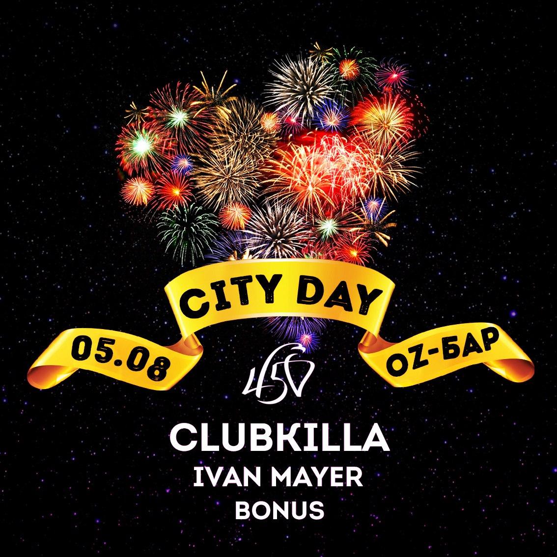 City Day