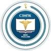 Северо-Западный институт повышения квалификации