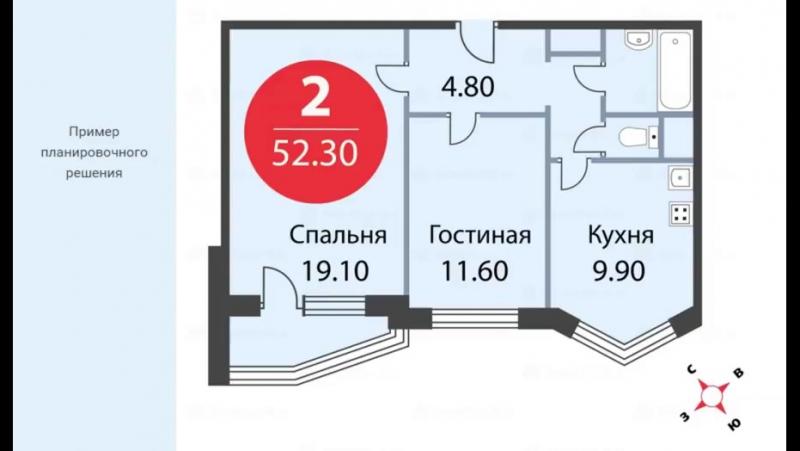 Серия П-44Т - планировки квартир