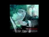 Эльдар Далгатов - Песня Расставания 2013