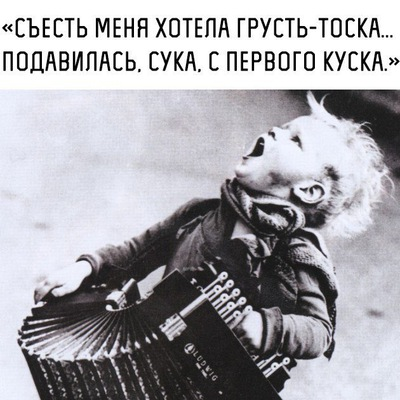 Dima Shulgin