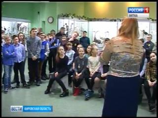 Ученики 66 школы посетили выставку ночных животных в кировском зоологическом музее.