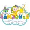 Strana Samsonia