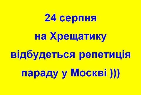 Новый посол США Йованович прибыла в Киев и вручила в МИД копии верительных грамот - Цензор.НЕТ 88