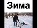 отличная игра в снежки