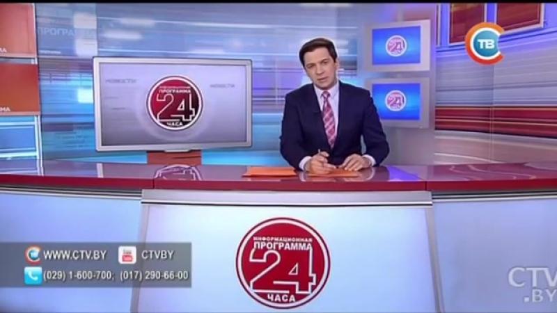 СТВ - Новости
