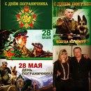 Екатерина Ипатова фото #50