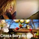 Екатерина Ипатова фото #49