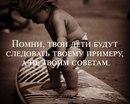 Екатерина Ипатова фото #47