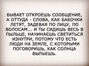 Екатерина Ипатова фото #45