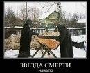 Лёха Угрюмов фото #27