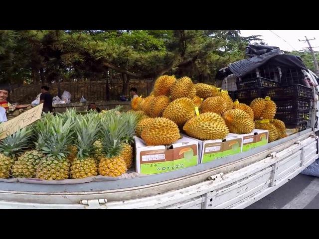 Утренний рынок в Китае | Часть 1