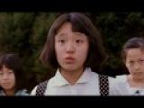 Когда мне исполнилось девять (Южная Корея) на русском языке