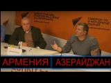 Пресс-конференция Дмитрия Киселева и Владимира Соловьева  в Армении 06 03 2017