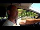 Армения Переход границы Стоимость страховки на машину Первые впечатления Едем на Севан