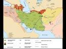 Иран=АзербайджанТебризКочевники Тюрки в Персии Пришельцы Азии