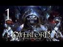 Overlord Abridged Episode 1 Team Dai Gurren