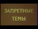 40. Юрий Мухин - Ельцин
