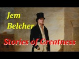 Stories of Greatness - Jem Belcher, the most naturally gifted fighter to set foot inside the ring