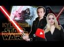 Gwiezdne wojny Przebudzenie Mocy 2015 - Kylo Ren | Jak rysować 13