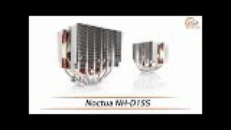 Noctua NH D15S видеообзор CPU кулера
