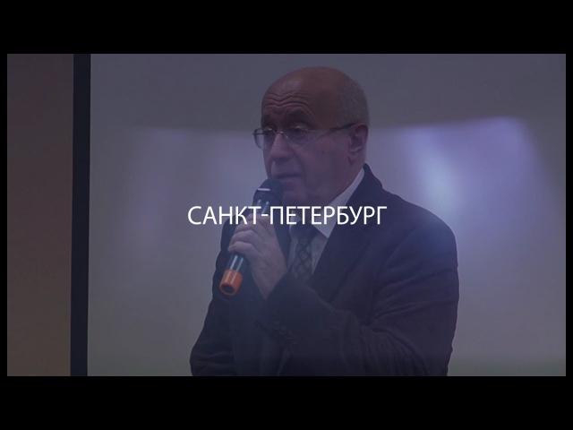 Выступление С.Е. Кургиняна в Санкт-Петербурге 6 июня 2017 года