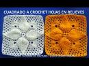 Cuadrado a crochet hojas en relieves paso a paso para mantitas y cobijas de bebe