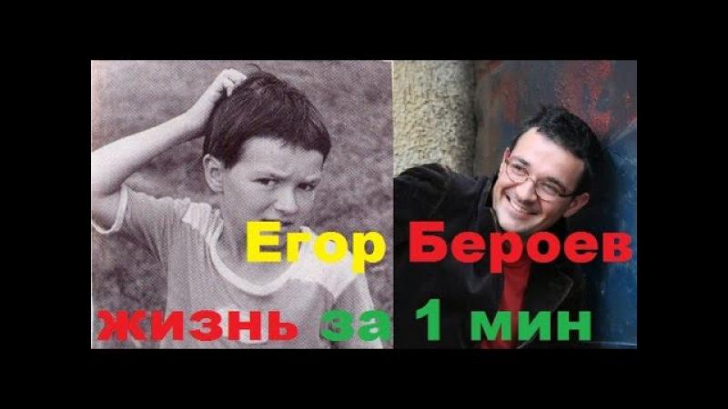 Как менялся Егор Бероев вместе с российским кино