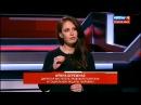 Ирина Бережная Украине нужен кредит для погашения кредита в кредит