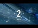 Небесный транспорт в передаче Чудо техники 21.05.17
