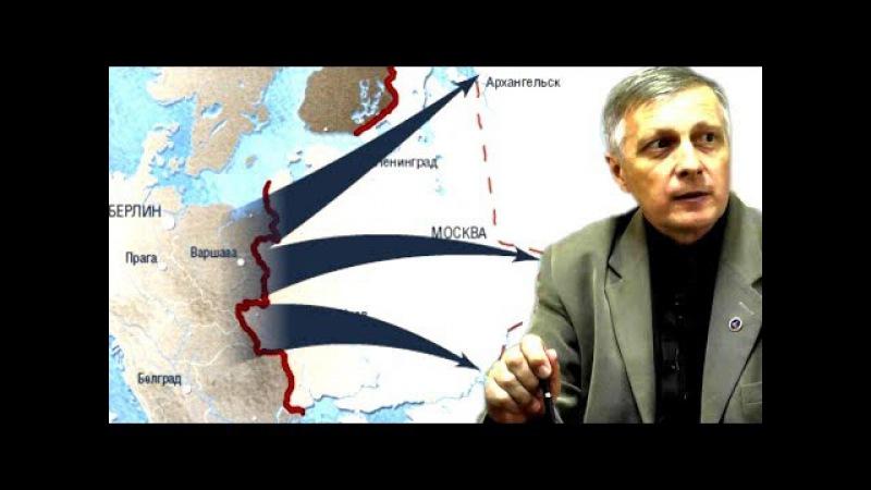Что хотят скрыть о событиях 22 го июня 1941 года Аналитика Валерия Пякина