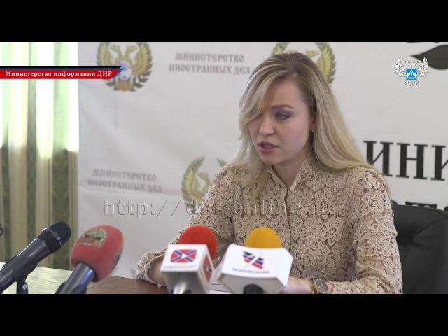 Доказательства военных преступлений станут аргументами на Минских переговорах — Наталья Никонорова