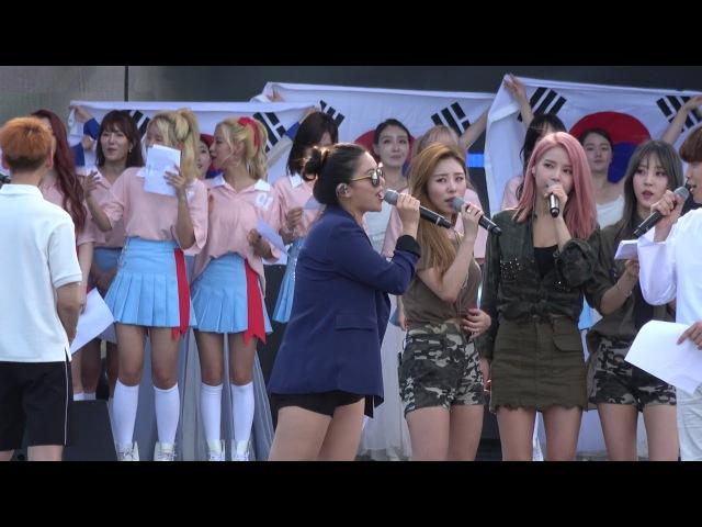 Ailee 2017.08.12 DMZ평화콘서트 리허설 2