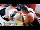 Школа тату, учимся делать татуировки. Тренировочная кожа.