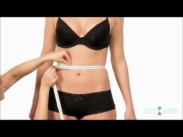 Теория заговора - Продукты, которые убирают жир сживота. Выпуск от09.04.2017